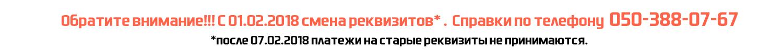 База недвижимости Киева